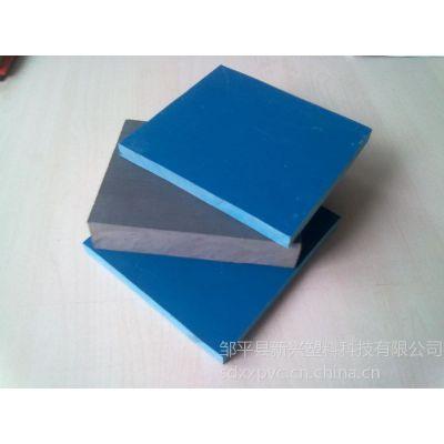 供应硬质pvc板材生产厂家 pvc硬板价格
