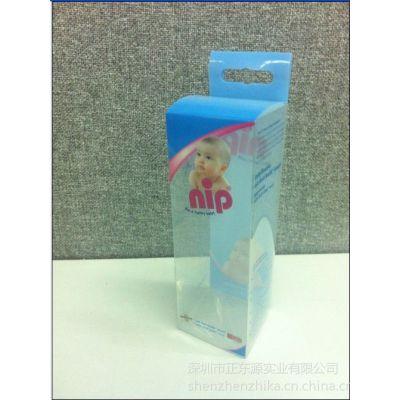 供应深圳6色UV印刷定制 PVC塑料盒 透明PET包装盒 奶瓶磨砂包装盒
