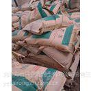 供应南通批发代理BFH型不发火水泥砂浆地面材料施工专项方案