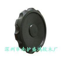 供应供应盛鸿牌优质小波纹手轮