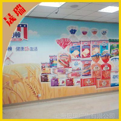 【厂家直销】 大型背景板喷绘写真印刷 户外广告喷绘写真价格