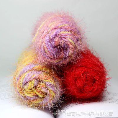 凤尾绒 长毛绒外套毛线 宝宝毛衣线 女 中粗围巾线棒针线  毛线