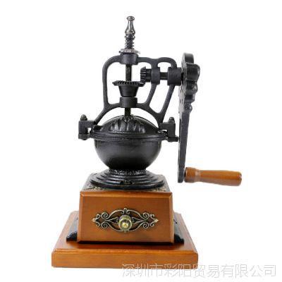 A10B 复古小型手摇 家用咖啡豆研磨机手摇磨豆咖啡机福州厂家批发