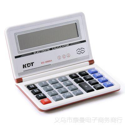 批发12位折叠式语音计算器 超大显示屏计算器 塑胶按键实用工具