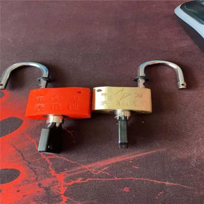 金淼电力生产销售电力表箱锁