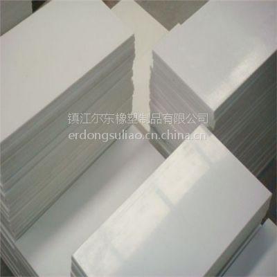 镇江尔东供应国产新料聚四氟乙烯板,规格不限