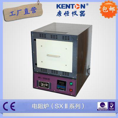 康恒厂家直销 SXⅡ-2.5-10马弗炉 箱式电阻炉 实验室电炉