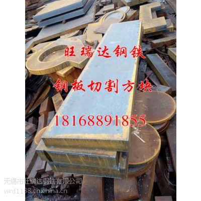 马鞍山Q235B钢板零割圆环说明切割钢板