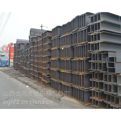 镀锌槽钢 太原槽钢 金鸿发贸易(在线咨询)