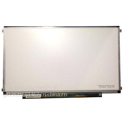 LT133EE09300 高清液晶显示屏