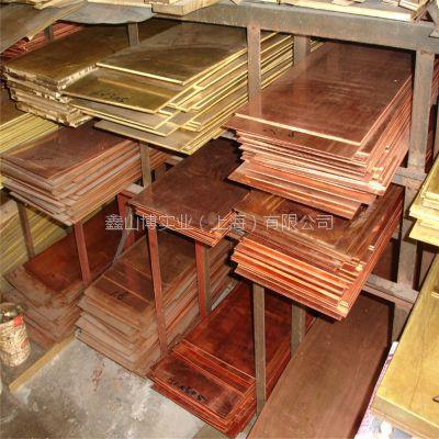 【C24000】上海供应C24000(H85)黄铜棒 板 排 规格齐全