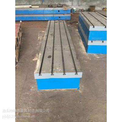 泊铸专供1m-2m-3m-4m-5m铸铁平台 质优价低