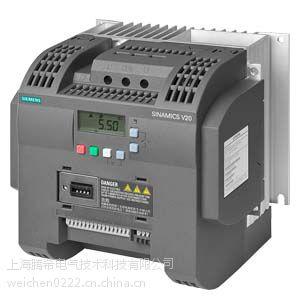 西门子代理变频器西门子V20 11KW变频器6SL3210-5BE31-1UV0