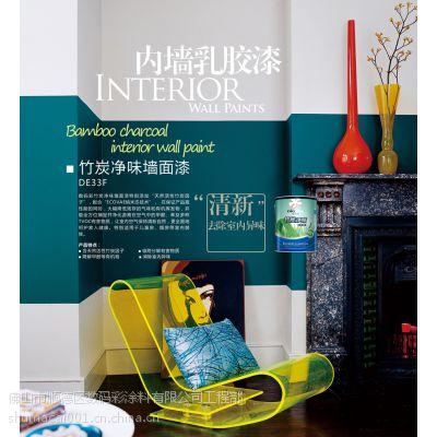 甘肃什么牌子的内墙乳胶漆比较环保,数码彩会呼吸的墙面漆,施工性好耐水性强可储存24个月