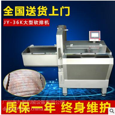香港漳州温州切鱼块鱼片机,全自动切猪扒牛排机,切牛肉片机,切火腿培根机多少钱一台-----九盈机械