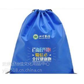 定做防水涤纶束口袋彩印拉绳运动会广告袋旅游收纳包成都促销礼品定制