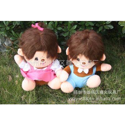 供应正版 蒙奇奇系列娃娃 毛绒玩具公仔 送包装袋