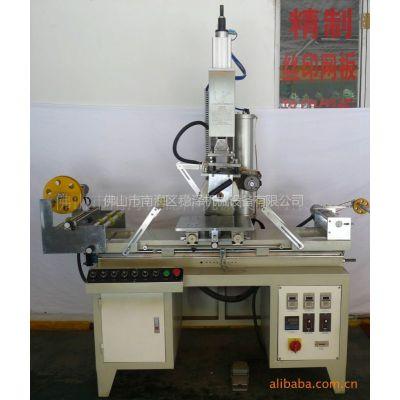 供应WE50-2516实用型平/圆两用热转印机