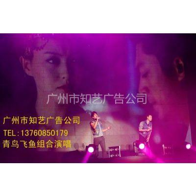 供应广州商业演出活动拍摄 专业晚会摄影摄像 大型会展摄影录像多少钱