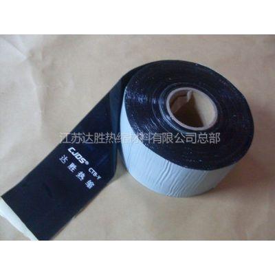 供应聚乙烯冷缠带,适用于石油,天然气,化工,给排水的管道直管,弯头,存储罐体,导行件等部分的防腐和修复