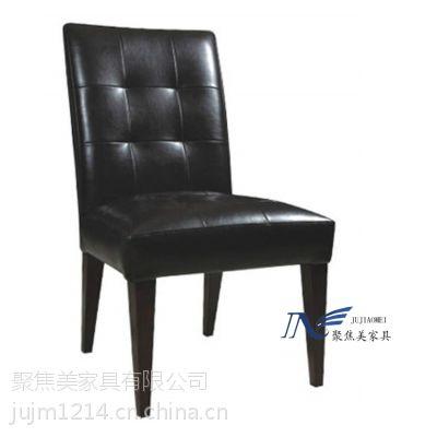 供应金属皮质椅子定做/皮质椅子尺寸/椅子报价/椅子供应厂家