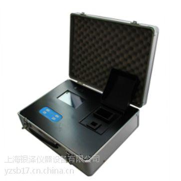 供应11参数水质分析仪,工业用水检测专用