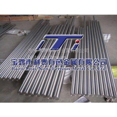 TA1钛棒、TA9、TA10、TA15、TA19、钛光棒、耐酸碱钛棒、TA8宝鸡利泰金属报价