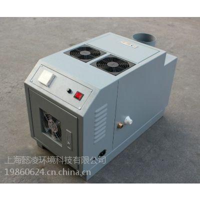 供应上海冷库气调库专用加湿器厂家上海懿凌加湿优质厂家2015新款上市