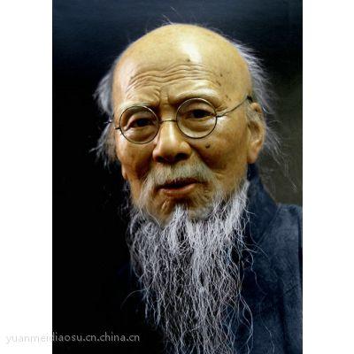 天津缘美雕塑公司承接博物馆人物蜡像雕塑、铸铜雕塑、镀铜雕塑