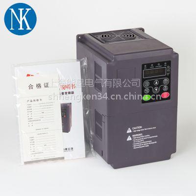 供应工业洗衣机专用变频器 上海能垦1.5KW矢量变频调速器