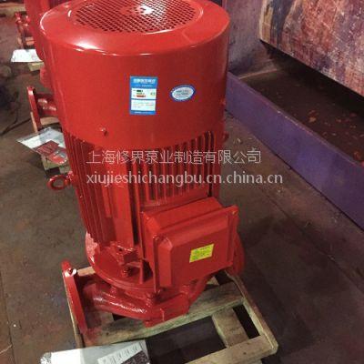 淮安3f消防泵厂家XBD7.5/15-L室外消火栓加压泵XBD80-20-HY电机功率22kw