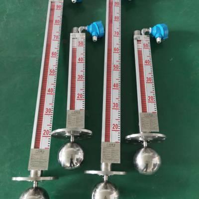 广州精倍EFG系列4~20mA远传输出磁性浮球液位计 防腐型液位计