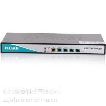 友讯D-LINK DI-8200上网行为 路由器 企业酒店PPPOE服务器WEB认