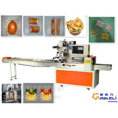 佛山月饼自动包装机/蛋黄月饼套袋包装机厂家