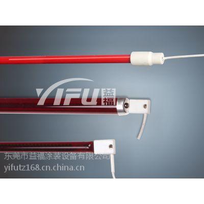 卤素发热管超值低价,尽在益福碳纤维发热管、红外线灯管、IR红外发热管、红外线辐射灯管、短波发热管、中
