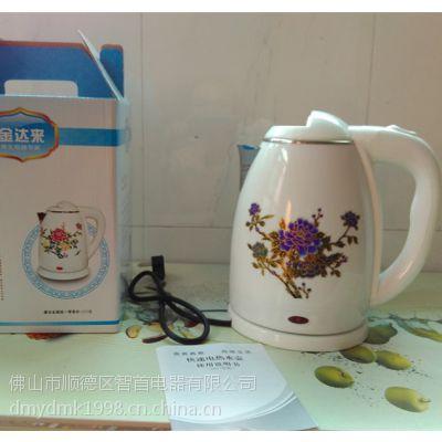 厂家批发特价加热吉之雅变色水壶电热水壶 跑江湖会销单位礼品