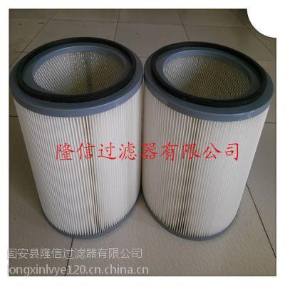 低价厂家批发明诺清扫车专用收尘滤筒+规格350*170*315