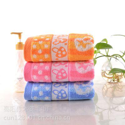 【纯棉毛巾】沐姿毛巾厂家直销100克14支蘑菇毛巾面巾