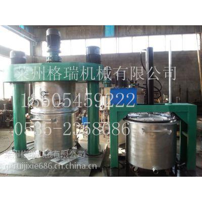 莱州格瑞供应化工机械设备,200L不锈钢材质强力搅拌机
