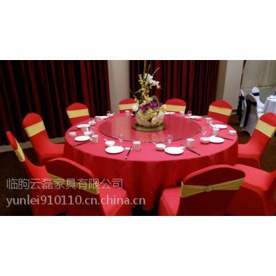 鑫兴家具酒店桌椅酒店专用桌椅板凳,饭店桌椅批发价格/图片