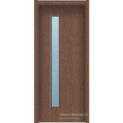 供应今年装修流行什么门-木塑门-新兴木塑门
