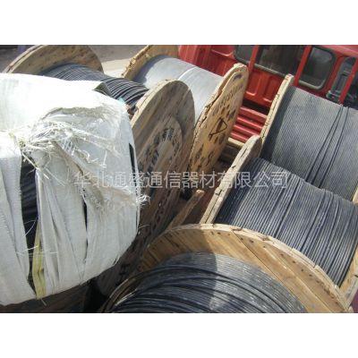 供应现货出售烽火单模光缆 12芯 中国移动 光纤光缆