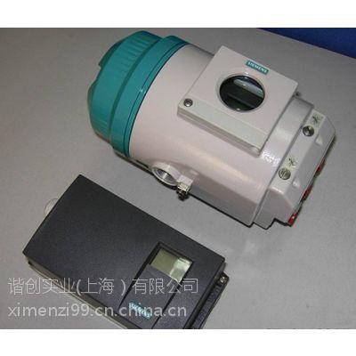 供应销售西门子LDS6 激光分析仪产品选型报价