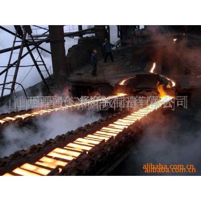 供应铁合金专用铸铁机-镍铁专用铸铁机节能烧结机-镍矿烧结机-铬矿烧