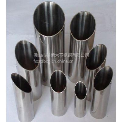 供应广东佛山不锈钢厂家倾力打造中国卫生级不锈钢管品牌