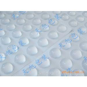 厂家供应玻璃防滑硅胶垫  单面背胶半球形透明胶垫 环保 防滑防震