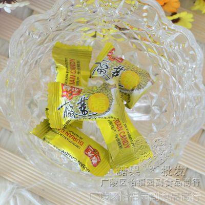 海南春光 散称春光榴莲糖 一包5斤 散装喜庆结婚糖果