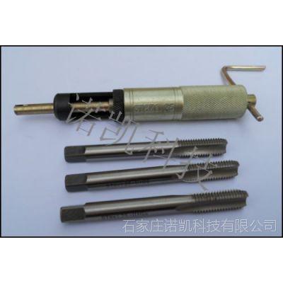 专业丝锥工具,诺凯丝锥工具,丝锥工具权威网站
