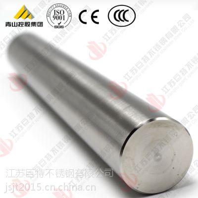 生产直销316L光圆,冷拉圆钢,316L圆棒,光亮棒,现货,价格优惠
