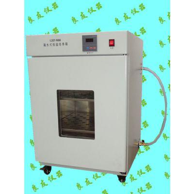 供应GHX-9050B-隔水式恒温培养箱
